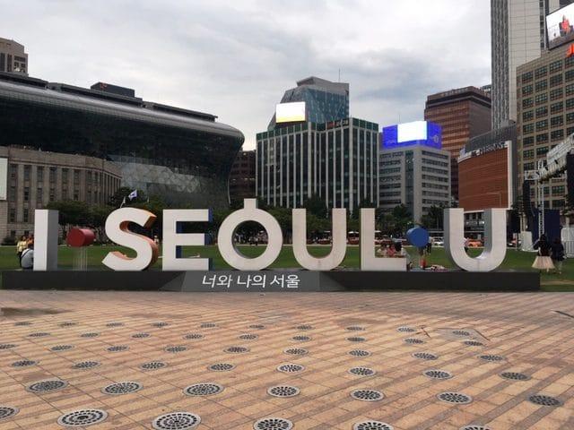 Seminar in Seoul: Wiedervereinigung in Korea? Chancen für Deutschland? Uwe Hitschfeld fasst zusammen.